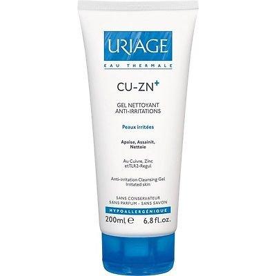 uriage-cu-zn-gel-200-ml-kuwait-online