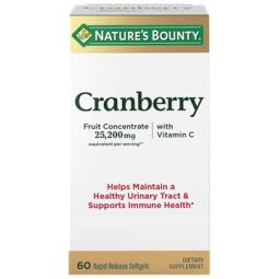 cranberry-concentrate-kuwait-online