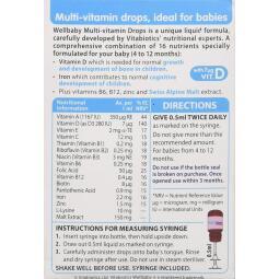 vitabiotics-wellkid-drops-30ml-1-kuwait-online