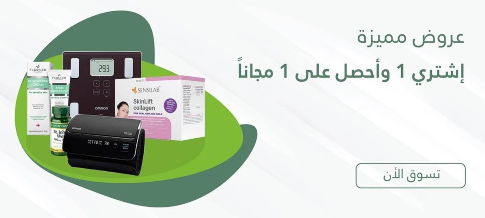 pharmatee-bunner (1)